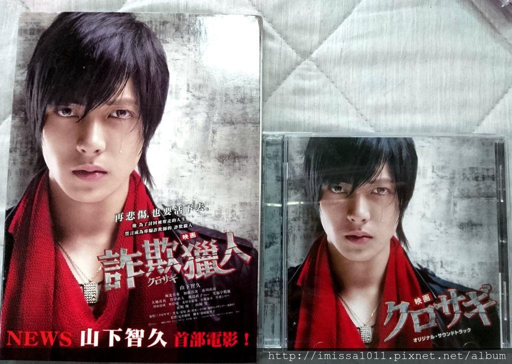 詐欺獵人 台版DVD + 電影原聲帶.JPG