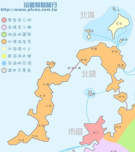 700px-路線地圖 (1).jpg