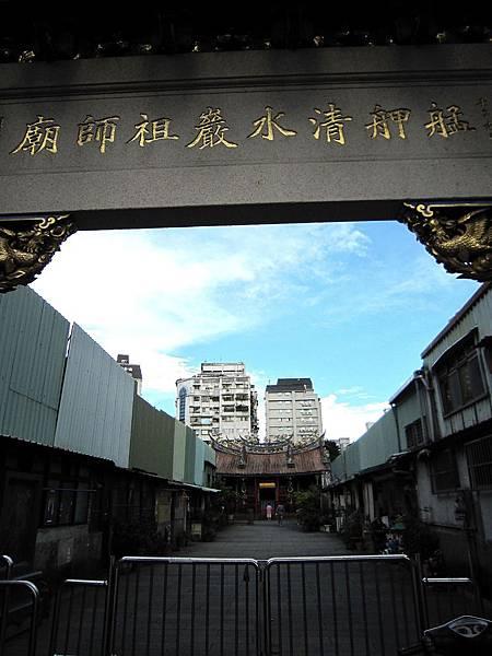 清水嚴祖師廟