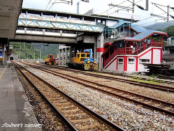 猴硐火車站