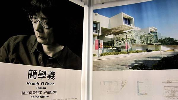 台北市立美術館設計人