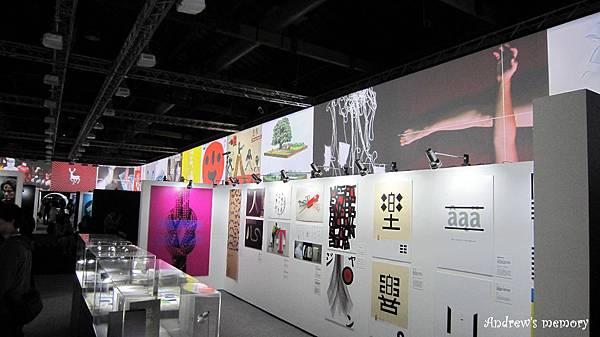 國際平面設計展 展場