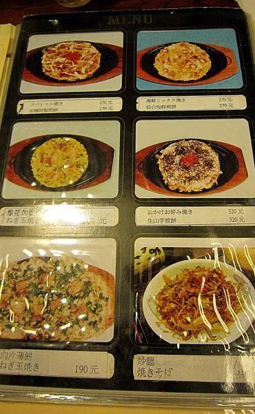 這裡有名的就是許多的道地口味大阪燒