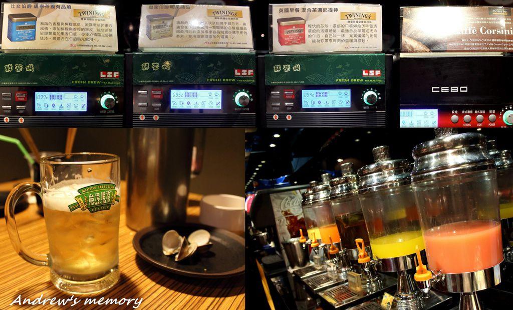 20140612西門町 鍋大爺-飲品.jpg