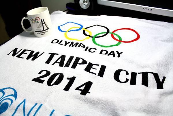 2014新北市奧林匹克路跑贈品。