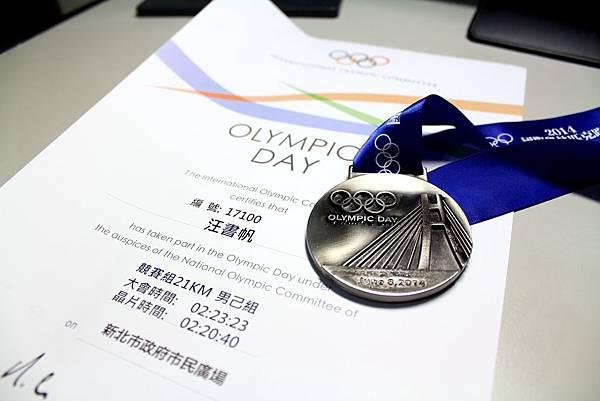 2014 國際奧林匹克路跑 完賽證明。