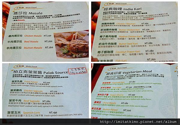 菜單 1.jpg