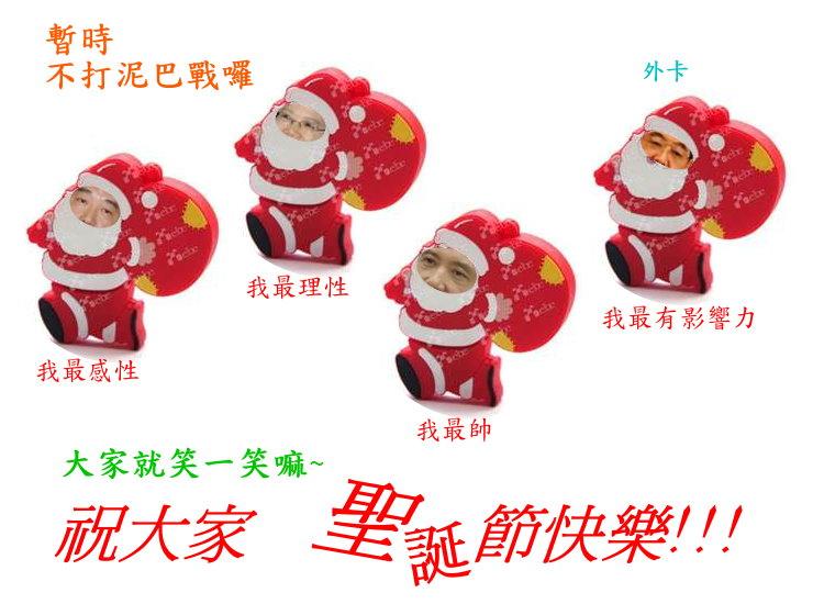 聖誕快樂啡政治.jpg