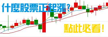 stock01