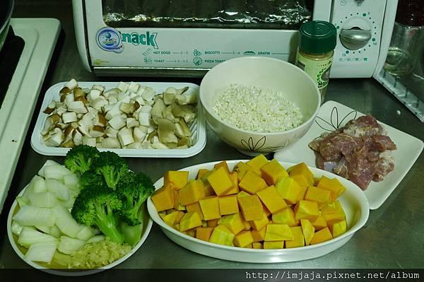 南瓜燉飯-備料