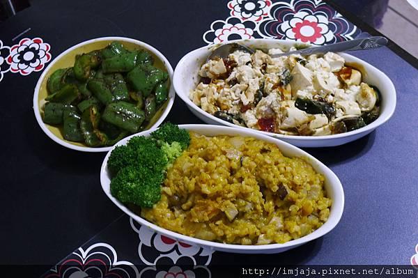 南瓜燉飯-豐盛的晚餐!