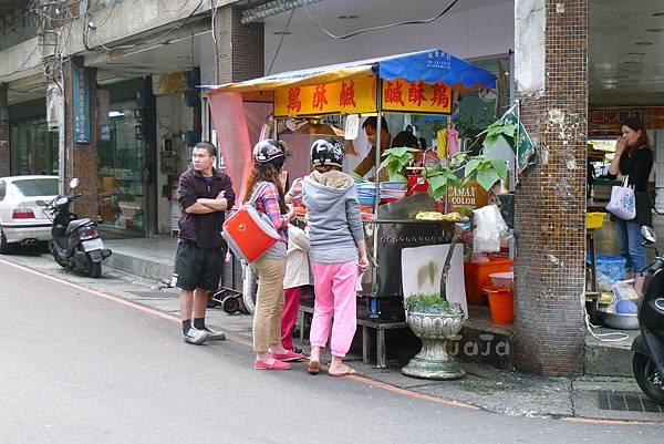 三民街鹹酥雞1