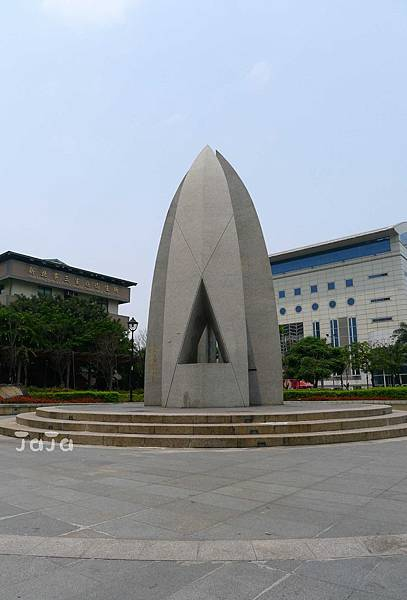 中山藝術公園2