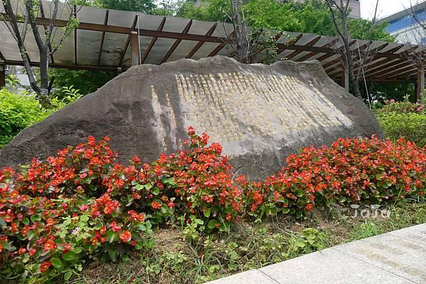 中山藝術公園4