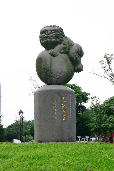 中山藝術公園5