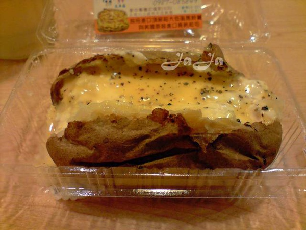 波特屋烤馬鈴薯2