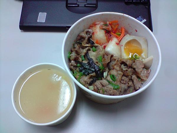 烤牛肉飯+湯