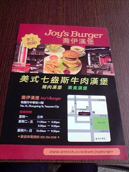 Joy's Burger