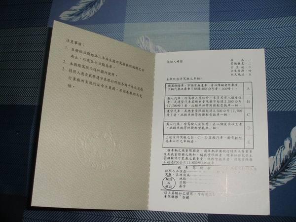DSCF0643.JPG