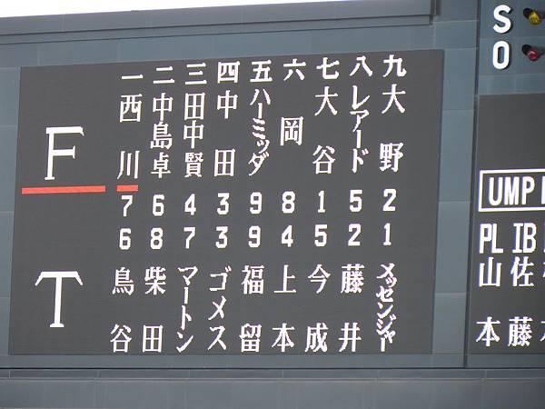 2015京都大阪0606-甲子園 (159).jpg