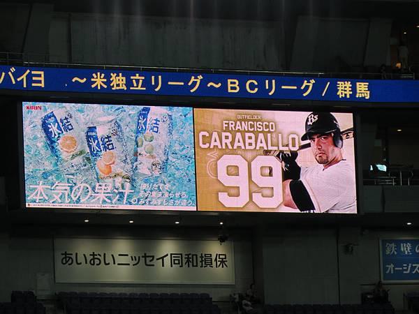 2015京都大阪0609-大阪巨蛋 (45-2.jpg