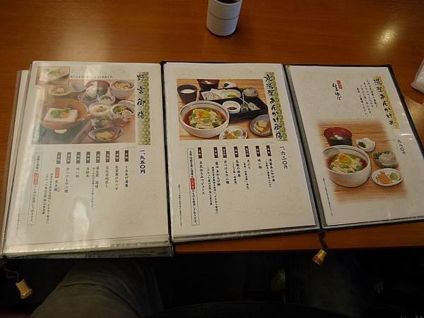 2015京都大阪0605 (393)
