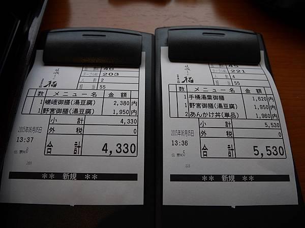 2015京都大阪0605 (408)