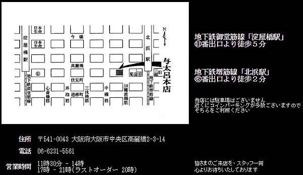 2015京都大阪0608 (001