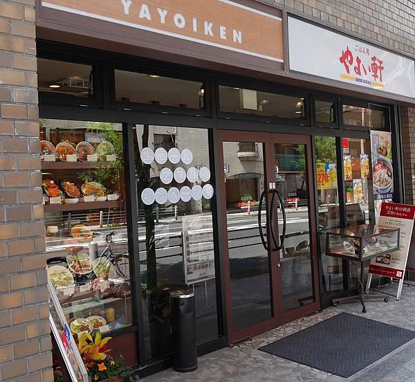 2015京都大阪0607 (00).JPG