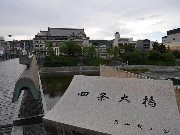 2015京都大阪0605 (26).jpg