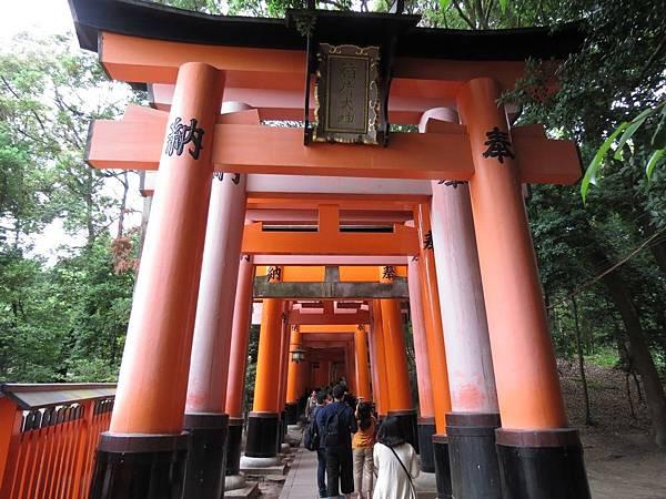 2015京都大阪0605 (184).jpg