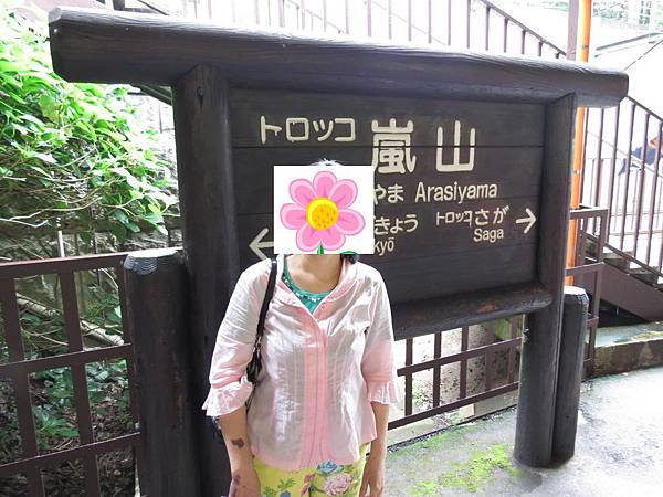 2015京都大阪0605 (328).jpg