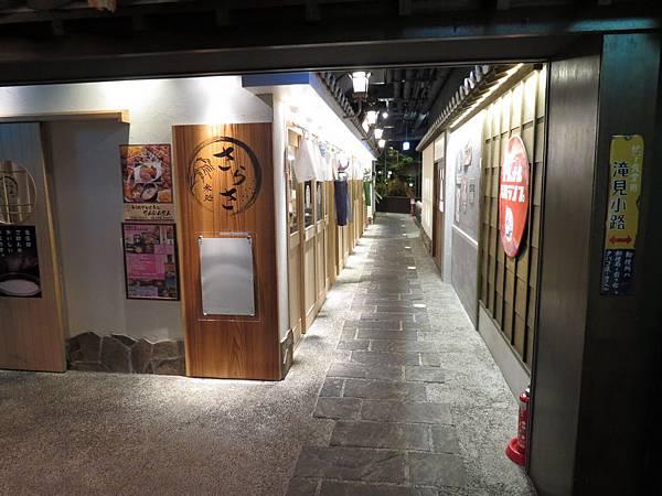 2015京都大阪0607 (532).jpg