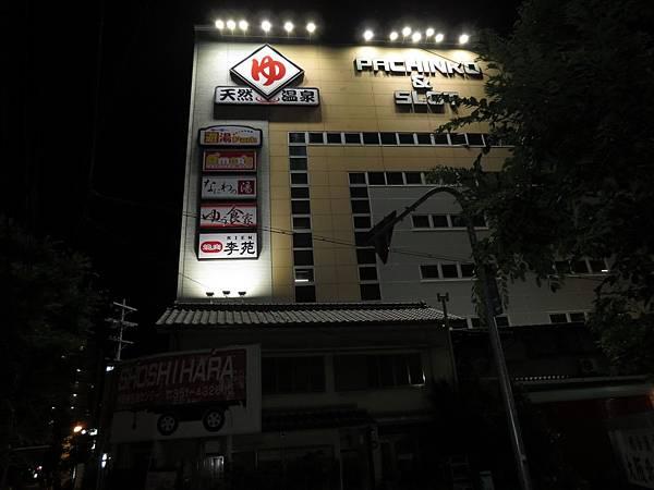2015京都大阪0607 (561).jpg