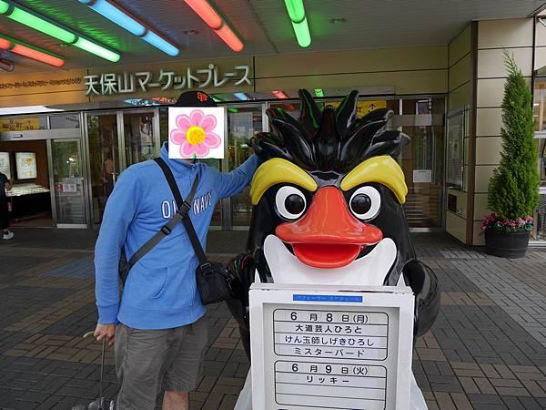 2015京都大阪0608 (293).jpg
