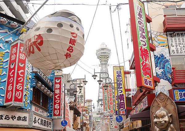2015京都大阪0607 (0000