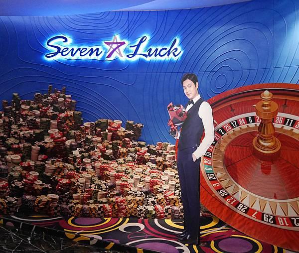 7 luck casino busan