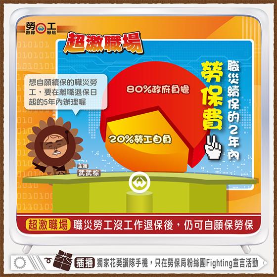 花葵新聞台-3-0828-blog.jpg