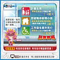 花葵新聞台-0731-blog.png