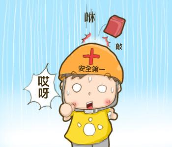 熊太郎踹共職災權益1207-3.jpg