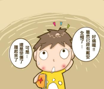 熊太郎踹共職災權益1207-4.jpg