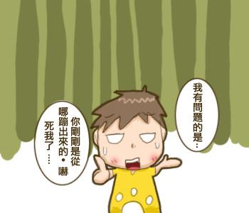 熊太郎踹共職災權益1207-8.jpg