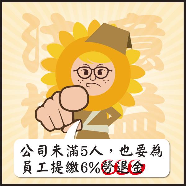 部落格-0220-7.jpg