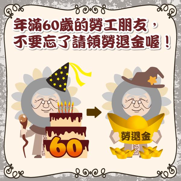 部落格-0926-1.png