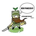 ARMYATORO