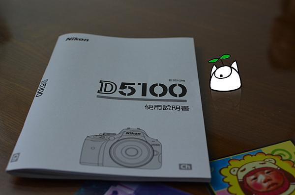D5100開箱文005