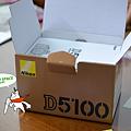D5100開箱文001