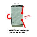 蚊帳折法06