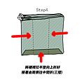 蚊帳折法05