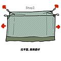 蚊帳折法03